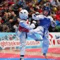 Taekwondo_GBNational2016_A00287