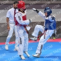 Taekwondo_AustrianOpen2017_A00145