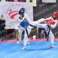 Taekwondo_AustrianOpen2017_A00213