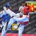 Taekwondo_AustrianOpen2017_A00359