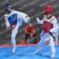 Taekwondo_AustrianOpen2017_A00390