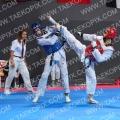 Taekwondo_AustrianOpen2017_B0196