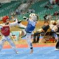 Taekwondo_GBNational2015_B0076