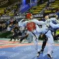 Taekwondo_DutchOpen2015_C0510