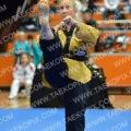 Taekwondo_DutchOpenPoomsae2015_A0059