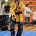 Taekwondo_DutchOpenPoomsae2016_A0177