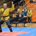 Taekwondo_DutchOpenPoomsae2016_A0330