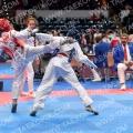 Taekwondo_GermanOpen2019_B00133