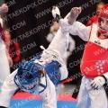 Taekwondo_GermanOpen2019_B00300