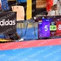 Taekwondo_GermanOpen2019_B00360
