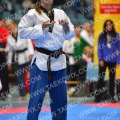Taekwondo_GOP2018_A1847
