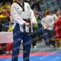 Taekwondo_GOP2018_A1857