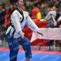 Taekwondo_GOP2018_B00106