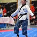 Taekwondo_GOP2018_B00325