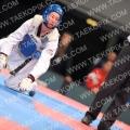 Taekwondo_GermanOpen2010_A0303.jpg