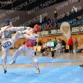 Taekwondo_GermanOpen2014_B0098