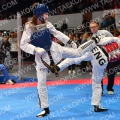 Taekwondo_GermanOpen2017_A00049
