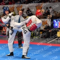 Taekwondo_GermanOpen2017_A00056