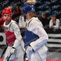 Taekwondo_GermanOpen2017_A00389