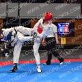 Taekwondo_GermanOpen2017_B0170