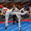 Taekwondo_GermanOpen2017_B0314