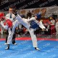 Taekwondo_GermanOpen2017_B0325