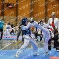 Taekwondo_Keumgang2016_A00329