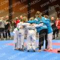 Taekwondo_Keumgang2016_B0001
