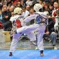Taekwondo_Keumgang2016_B0093
