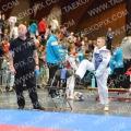 Taekwondo_Keumgang2016_B0141