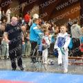 Taekwondo_Keumgang2016_B0144