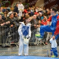 Taekwondo_Keumgang2016_B0352