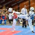 Taekwondo_Keumgang2016_B0397