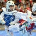 Taekwondo_Keumgang2016_B0572