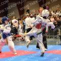 Taekwondo_Keumgang2016_B0614