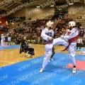 Taekwondo_NK2014_A0370