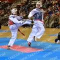 Taekwondo_NK2014_A0495