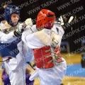 Taekwondo_NK2017_A0087