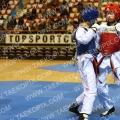 Taekwondo_NK2017_A0218