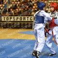 Taekwondo_NK2017_A0219
