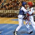 Taekwondo_NK2017_A0220