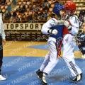 Taekwondo_NK2017_A0222