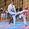 Taekwondo_OpenZuid2014_A0195.jpg