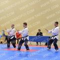 Taekwondo_PresidentsPoomsae2016_A00095