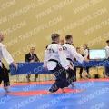 Taekwondo_PresidentsPoomsae2016_A00152