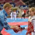 Taekwondo_Presidents2016_B00084