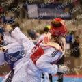 Taekwondo_Presidents2016_B00208