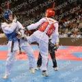 Taekwondo_Presidents2016_B00244