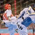 Taekwondo_Presidents2016_B00246