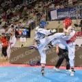 Taekwondo_Presidents2016_B00316